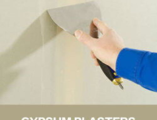 The formula and process of the new gypsum mortar, it is recommended to collect!